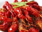 段氏龙虾加盟热线段氏龙虾加盟费条件