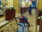 广州地区需要地毯清洗开荒保洁请联系广州顾天清洁公司