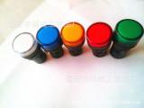 特价销售 指示灯 LED 信号灯 APT上海二工 AD16-22