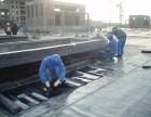 济南屋顶防水 楼房外墙渗水维修杜绝今年修明年漏