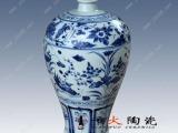 元青花仿古鸳鸯梅瓶景德镇手绘陶瓷花瓶创意