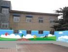 济南岳艺墙绘 承接大小型幼儿园墙体彩绘工程