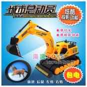 遥控工程车玩具 包电/无线遥控/带灯光投影功能 遥控玩具批发