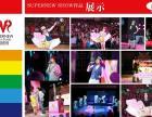 南京会议摄影摄像晚会庆典超新影像13951857545