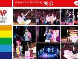 南京会议摄影摄像晚会庆典超新影像