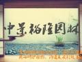 重庆主城区办公植物租赁,园林绿化养护(重在养护)