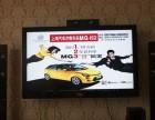徐州市电视开机画面广告招商
