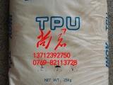 TPU/一诺威/3190 高透明级 抗黄变 不出粉 手机套专用料