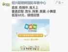 张家界微信朋友圈广告推广,按区域人群精准投放