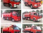 二手消防车,二手消防车价格,二手消防车图片,二手消防车配置