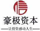 哈尔滨信立投资 股票配资 期货配资