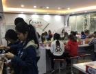 大学城广大商业中心特色旋转火锅店转让