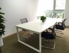 成都小型會議桌定制