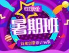 武汉专业UI设计,网页美工,ps,ai平面创意设计