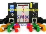 ST880-A-6陕西赛唯莱特