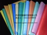 PP塑料编织袋打包袋蛇皮袋搬家物流包装袋批发厂家定做
