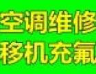 咸宁市区三菱空调售后服务咨询各点电话是多少? 点击拨打