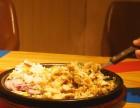 黑椒厨房加盟大学生创业,餐饮行业是不错的选择