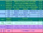 巢湖会计初级培训5月8日开课