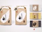 成都花生牛皮纸包装设计公司 地方特色花生食品小吃零食干货包装