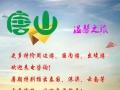 【暑假特惠】丰宁坝上草原景点全含超值2日游