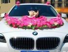 贵阳婚车租赁、各种车型、全新婚车、尽在聚鑫租车