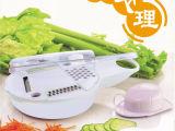 日用塑料制品  创意家居 日用品 多功能蔬菜处理器 切菜器 厨宝