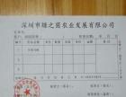 徐州快递单,物流单印刷厂家