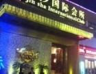 武汉汉街万达广场金沙国际商务会所KTV电话订房预订折扣