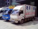 太原老兵单位搬家居民搬家公司电话 正规专业4430999
