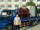 南京江浦专业的搬家公司南京全都会搬家服务有限公司