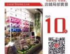 韩国百货十元店加盟1-5万