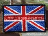 英国国旗电绣贴布 拉风徽章绣标 补丁贴厂
