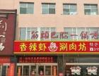 长征西街刘一锅酒店楼上 写字楼 300平米