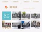 招牌设计,制作,**湖南奥乐广告传媒有限公司!