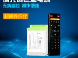 LED无线控制调光调色电源驱动 符合国际TUV UL CE等认证