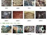 供应不限北京废铜回收价格表电缆皮回收价格紫铜线铝变压器收购