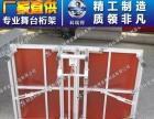 咸阳舞台厂家婚庆舞台酒店专用折叠舞台活动舞台