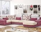 2016新款布艺沙发品牌哪家好