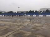安徽合肥日立汽车试乘试驾场地火爆预定