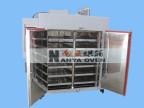 江苏划算的鼓风干燥箱_湖北鼓风干燥箱101A型电热鼓风干燥箱