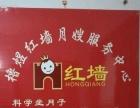 北京红墙月嫂催乳
