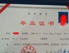 2016年保定一宫成人高考/远程教育函授站招生学信网可查