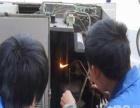 诚信空调、太阳能、维修、移机、回收