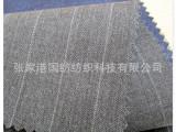 面料工厂 条纹精纺面料 秋冬 男装西服布料 羊毛精纺