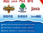 网页网站设计 app开发 微信平台搭建 ui设计