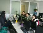 北京門頭溝電腦培訓學校找杰飛,電腦培訓哪家好