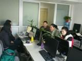 北京OFFICE办公软件培训速成选杰飞学校,学会为止