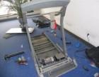 健身器材维修安装保养