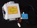合肥渣土办指定蓬布改装控制盒C24D50B2可定制外观参数